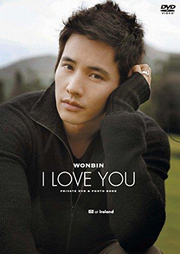 ウォンビン 「I LOVE YOU」 PRIVATE DVD & Photo Book 一般版