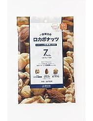 デルタ 1週間分のロカボナッツ 30gx7袋【10個セット】