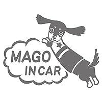 imoninn MAGO in car ステッカー 【シンプル版】 No.38 ミニチュアダックスさん (シルバーメタリック)