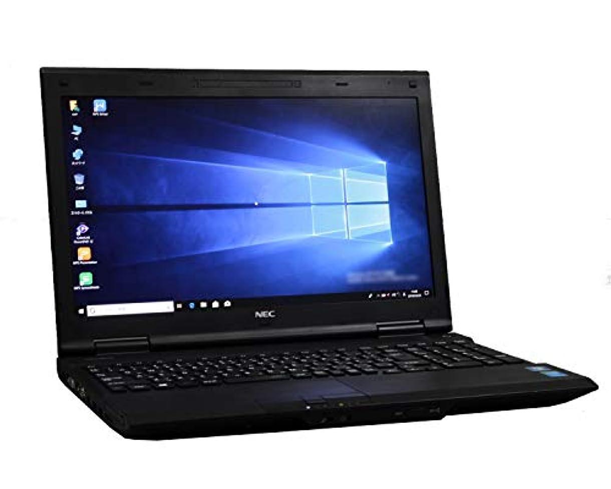 形状メロン合わせて[ WPS Office ] NEC VersaPro VK24LD-H Win10 Pro 15.6インチ フルHD Core i3 4000M 2.40GHz メモリ4GB HDD320GB [ 無線LAN / Bluetooth ]