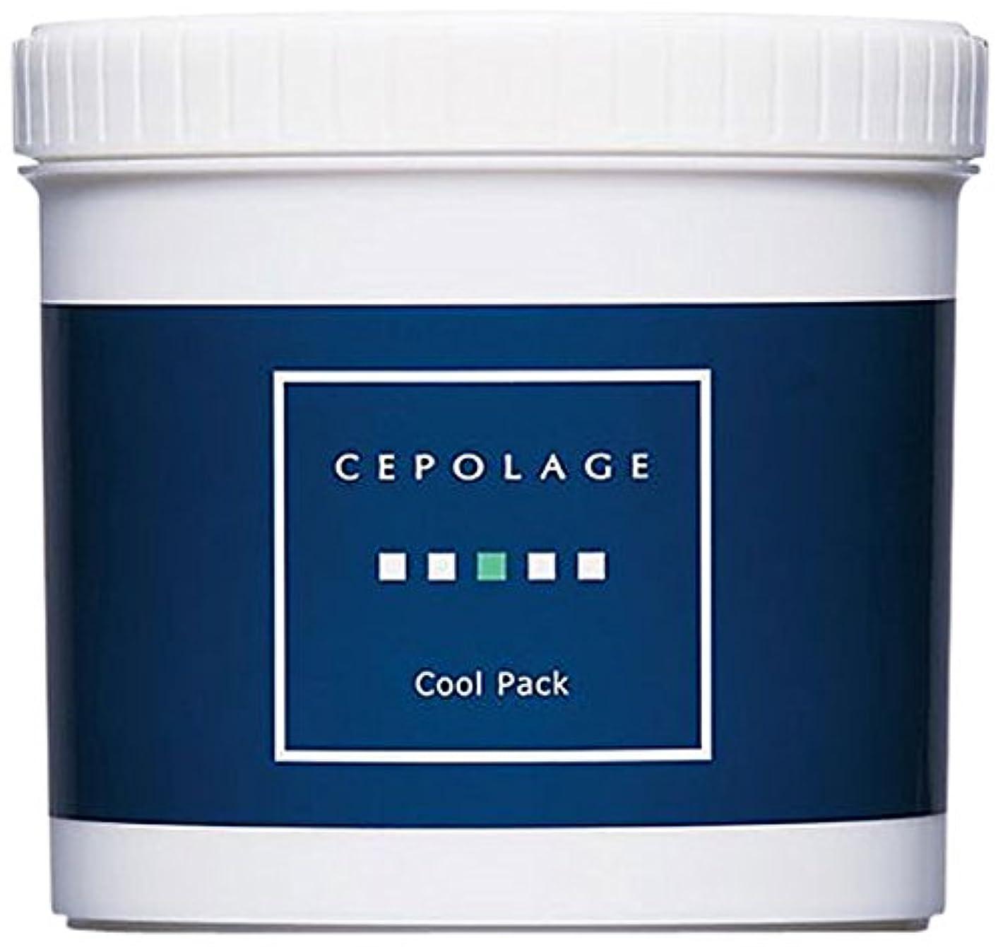 アロングラップ悪因子セポラージュ クールパック 500g
