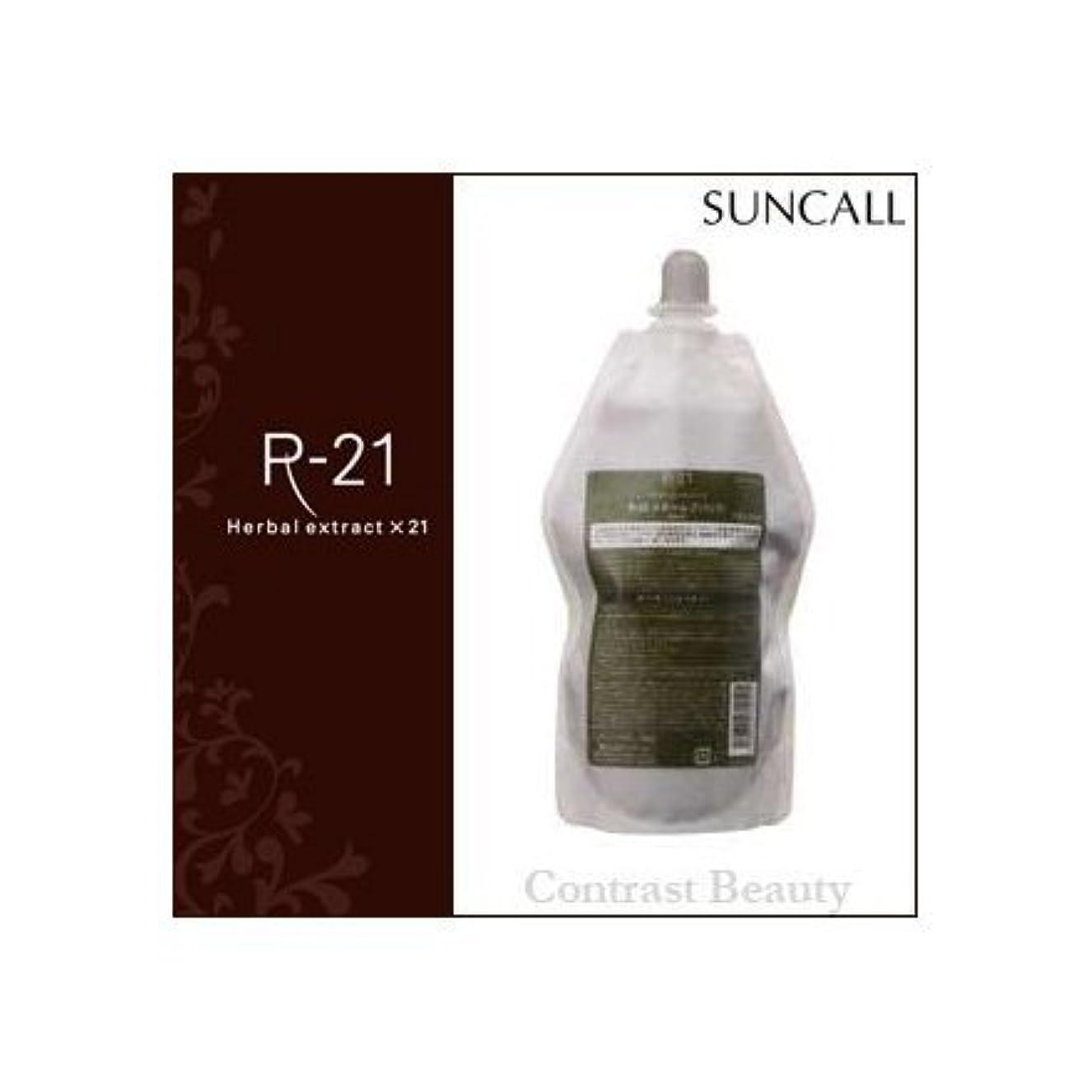 受粉する増強応答SUNCALL (サンコール) R-21 スキャルプパック 400g レフィル