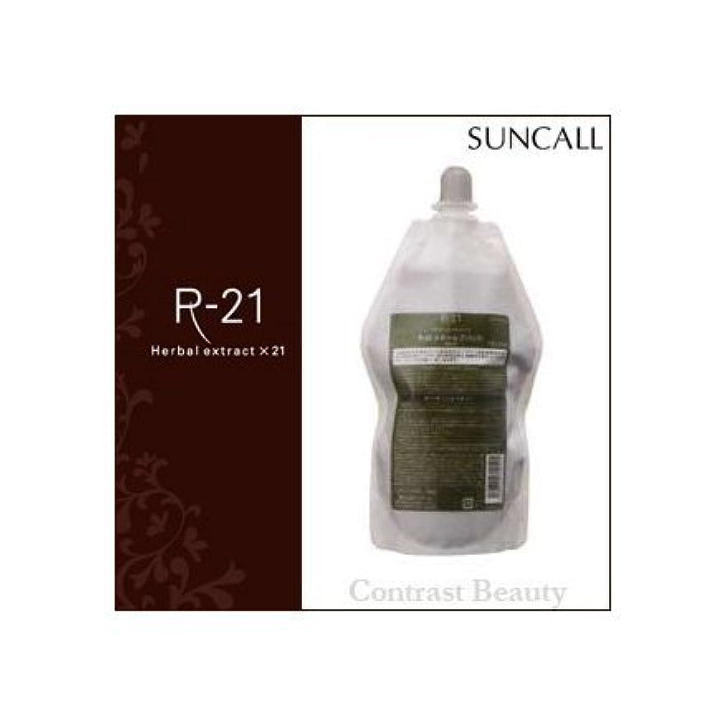 中に陰気防水SUNCALL (サンコール) R-21 スキャルプパック 400g レフィル