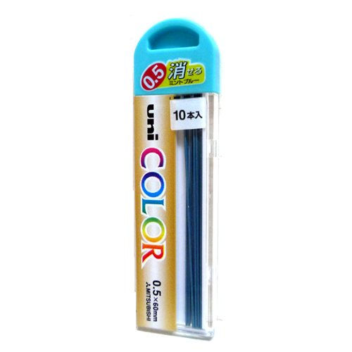 消しゴムで消せるカラー芯0.5mm ミントブルー (10本入り)