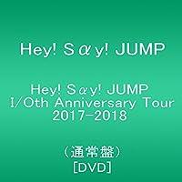Hey! Say! JUMP I/Oth Anniversary Tour 2017-2018(通常盤)
