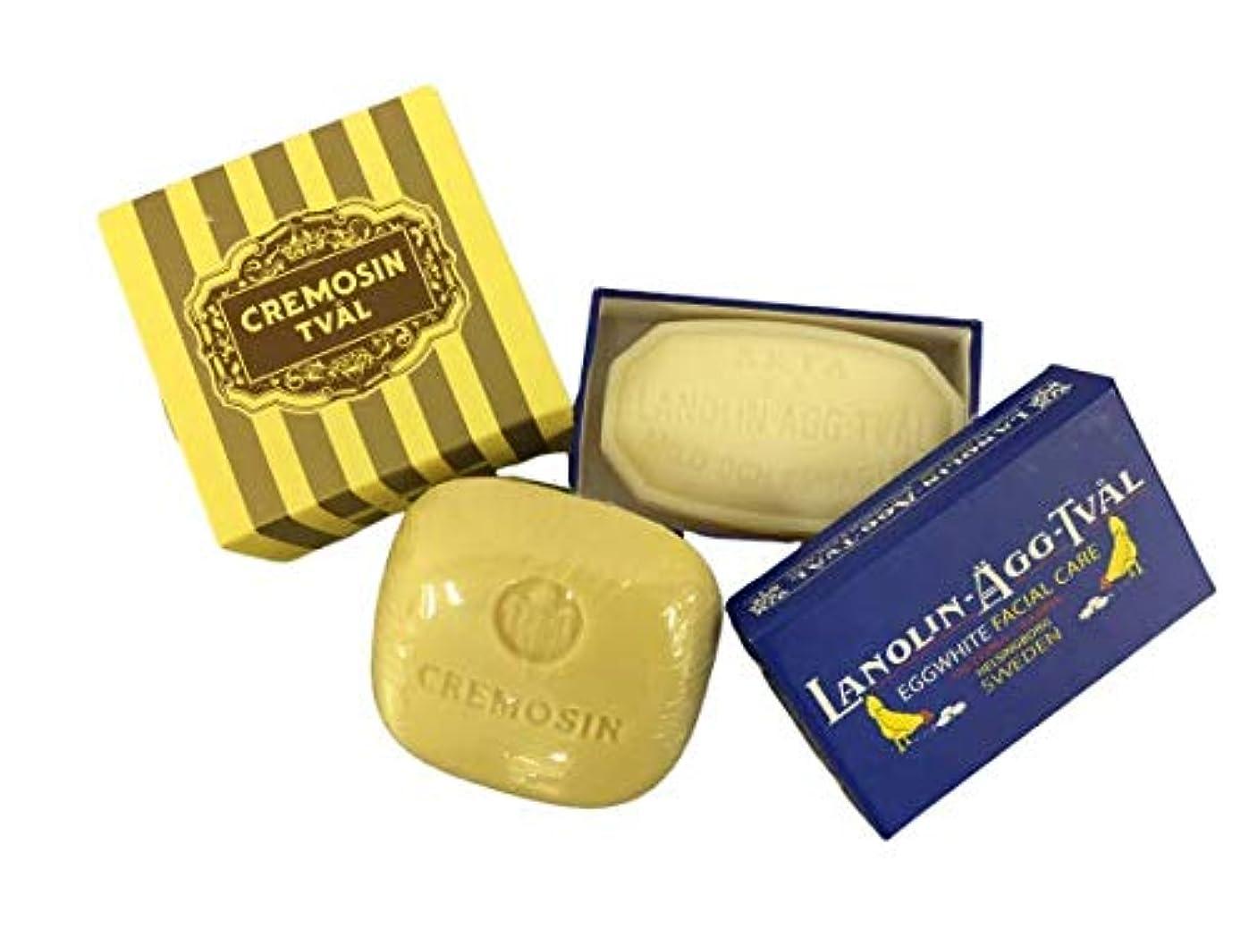 いう箱鎮痛剤お試しセット Victoria クレモシンソープ 1個&ラノリンエッグソープ 1個 ヴィクトリアソープセット