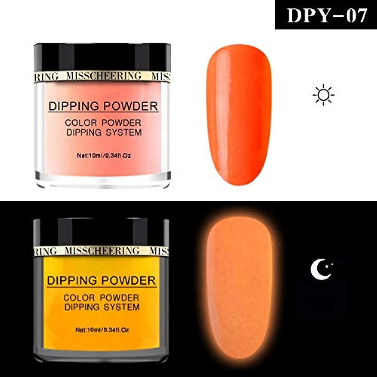 10ml Luminous Nail Powder Fluorescent Art Pigment Dipping Glitter Decoration Natural Dry NO Lamp Cure Long Last