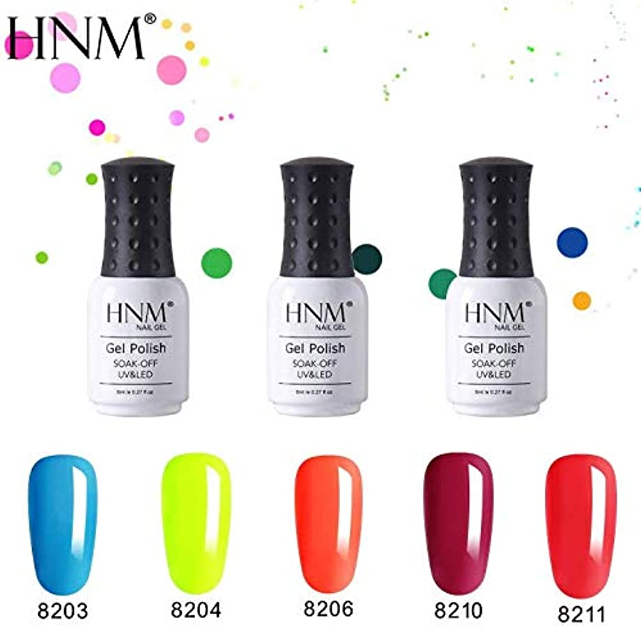 選択ハブブ差HNM ジェルネイル カラージェル 蛍光色カラージェル 5色入り 8ml セット【全4セット選択可】