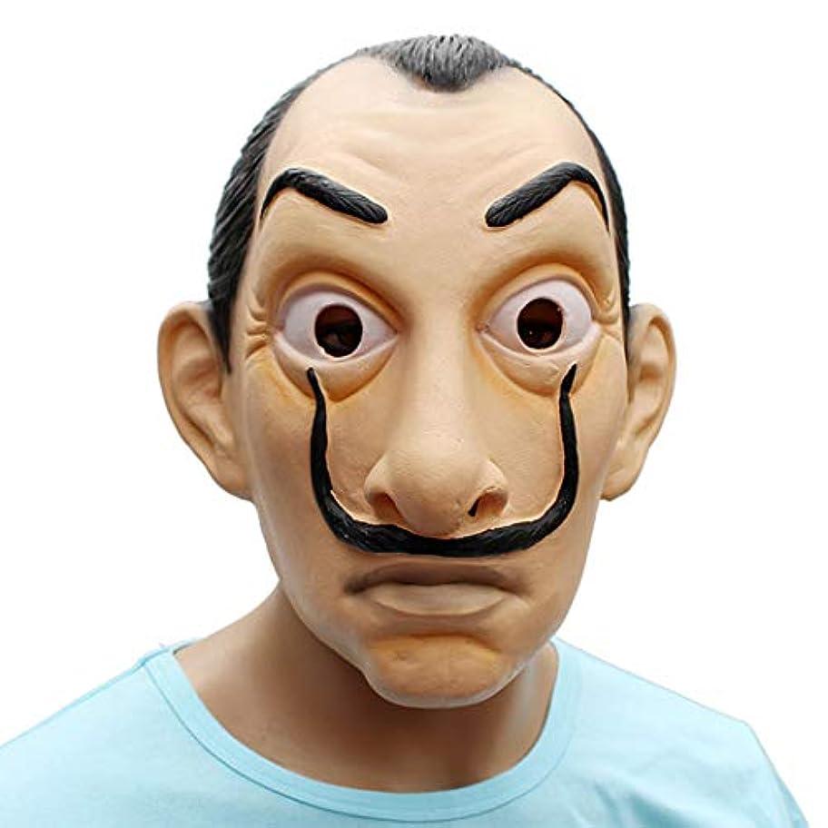オペレーターバルセロナ尽きるハロウィンコスプレマスクラテックスヘッドマスクワンサイズアメリカンドラマベラブリッジパフォーマンスダリマスク