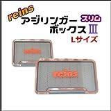 reins(レイン) アジリンガーBOX III オレンジ スリムL