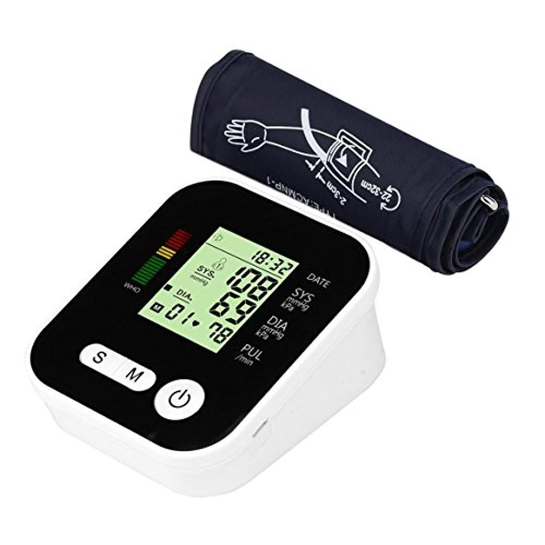 驚いたことにリング正しくRAK283アームスタイル全自動モニター大型ディスプレイインテリジェント音声血圧計ヘルスケア用品(色:白&黒)