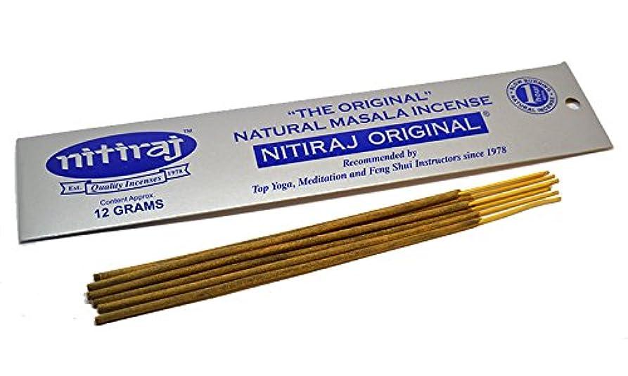 Nitiraj元品質Masala Incense Sticks (シルバー&ブルーパック) 12 gシングルパック