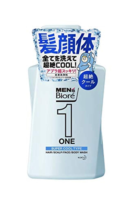 メンズビオレ ONE オールインワン全身洗浄料 超絶クール リフレッシュグリーンの香り ポンプ 480ml