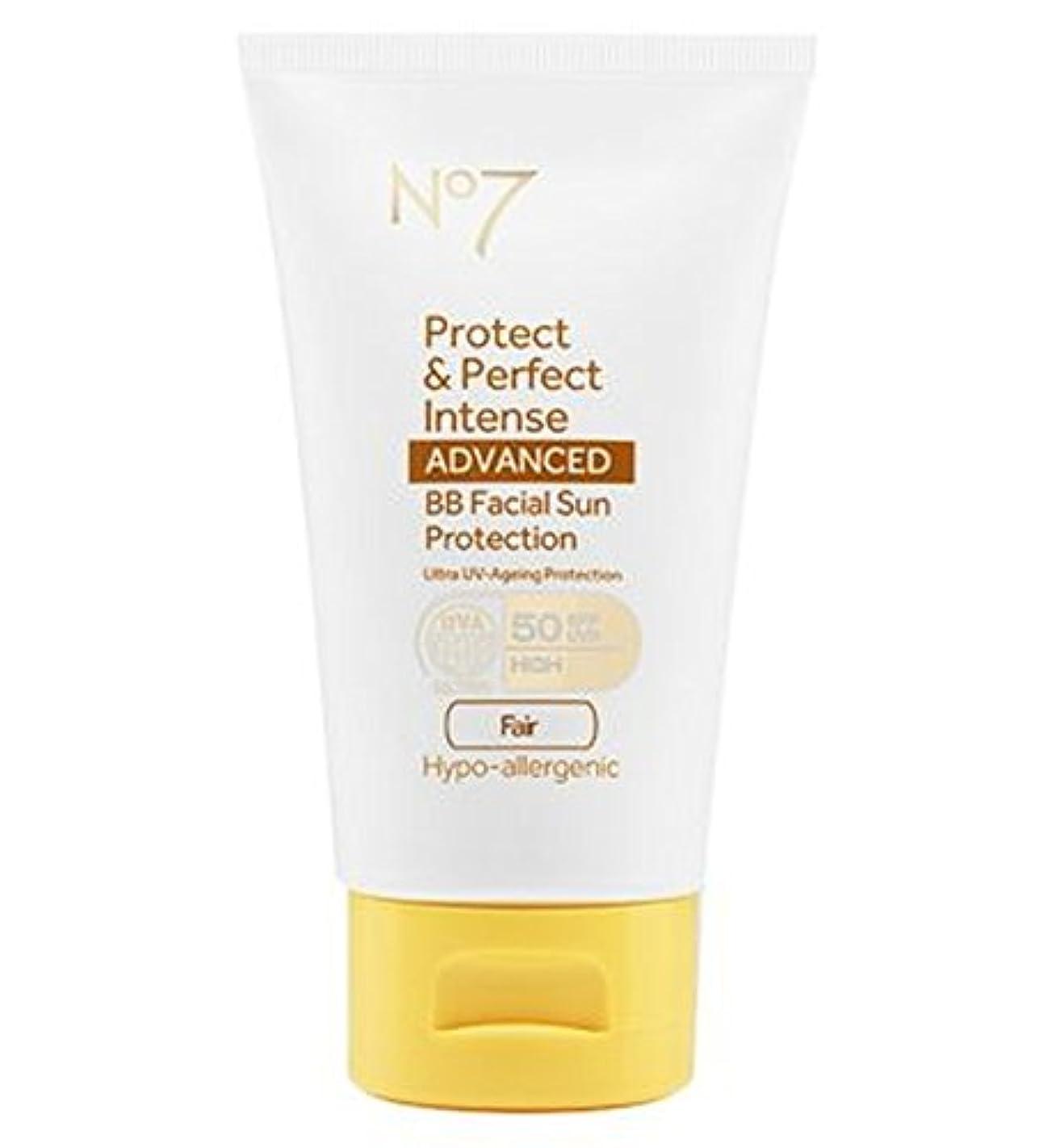 剪断敷居社会科No7保護&完璧な強烈な先進Bb顔の日焼け防止Spf50フェア50ミリリットル (No7) (x2) - No7 Protect & Perfect Intense ADVANCED BB Facial Sun Protection...