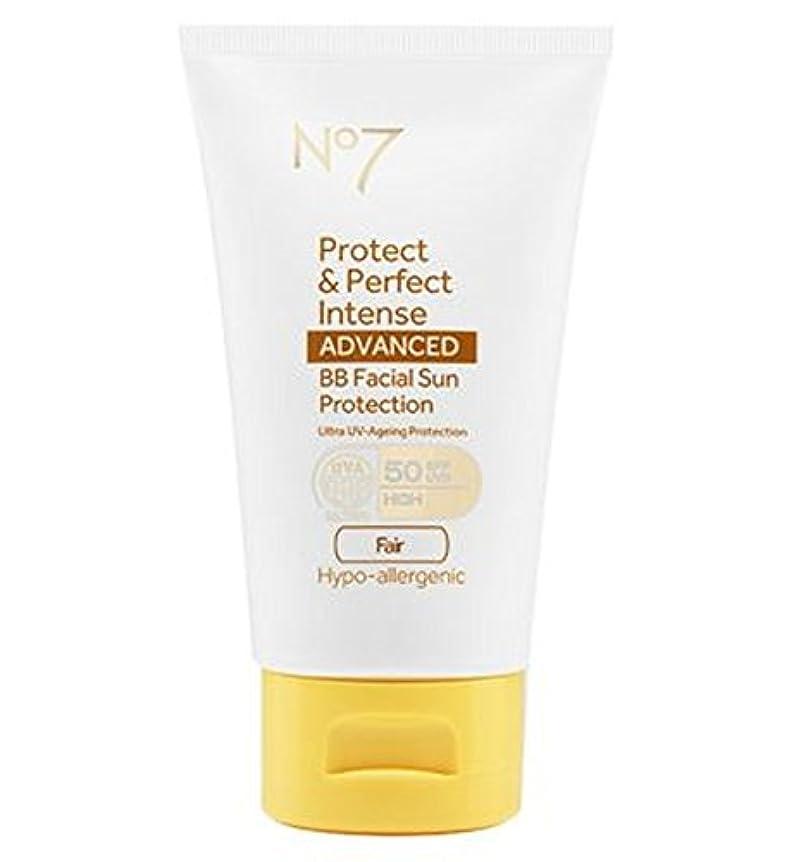 軌道敵八百屋No7 Protect & Perfect Intense ADVANCED BB Facial Sun Protection SPF50 Fair 50ml - No7保護&完璧な強烈な先進Bb顔の日焼け防止Spf50...