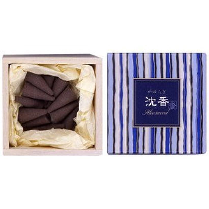 腸減少矩形日本香堂 かゆらぎコーン 沈香
