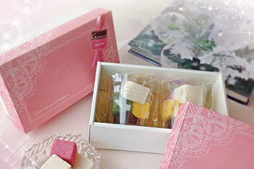 バレンタインデー 義理 お菓子 ギモーヴ 生マシュマロ ギフトBOX B ギモーヴ5個入りカップが2つ入ります ギフト スイーツ お取り寄せ プレゼント