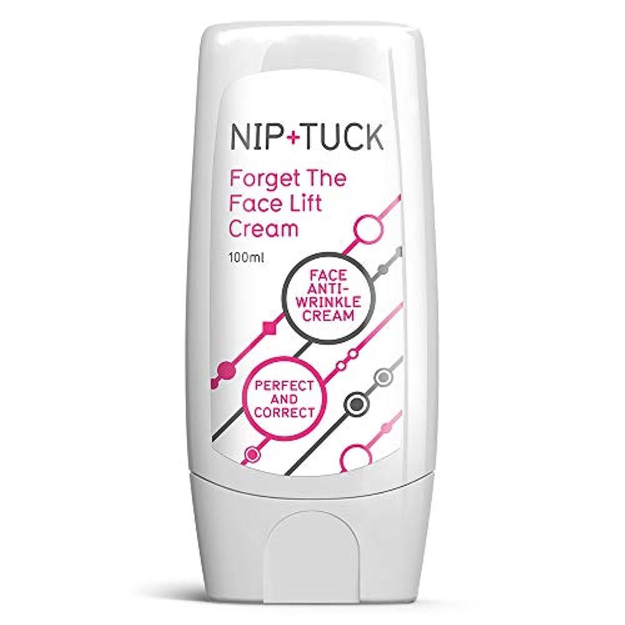 衝撃部門アレルギーNIP & TUCK FORGET THE FACELIFT CREAM Nippu& takku wa, anchikurinkufeisu& anchirinkurukurīmufāmu& 若く見える肌を