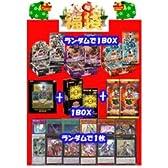 遊戯王 【福袋A】(2BOX+ミレニアムBOX+PP18+ストレイジBOX・他)