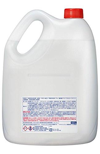 【業務用 浴室用洗剤】バスマジックリン 除菌消臭プラス 4.5L(花王プロフェッショナルシリーズ)