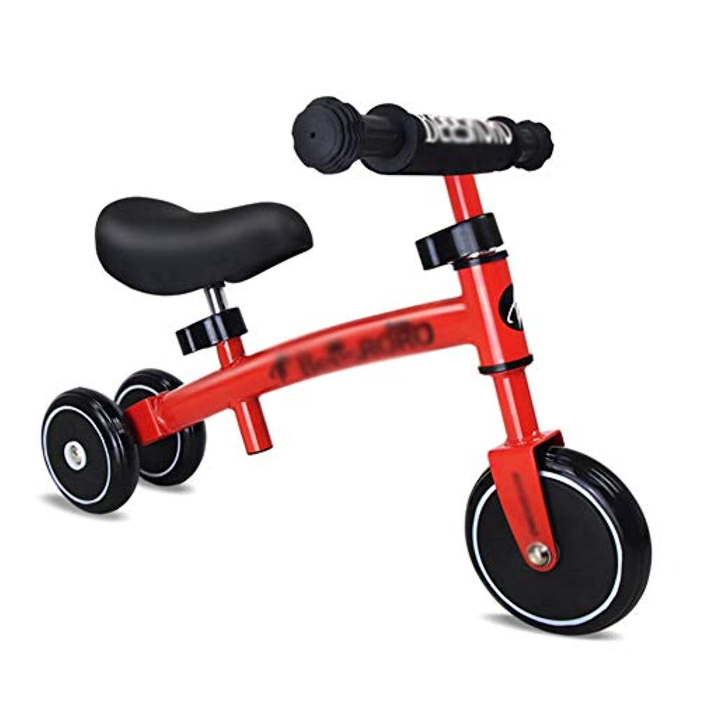 ベビーバランスバイク 子供 1~3歳 子供用自転車 ペダル不要 調節可能 快適なシート