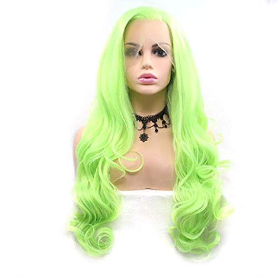 ムス辞任想像力ZXF 蛍光グリーンかつらヨーロッパとアメリカの女性の長い巻き毛のパーティーCOS化学繊維かつらヘッドギア 美しい
