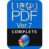 いきなりPDF Ver.7 COMPLETE (最新)|win対応|ダウンロード版