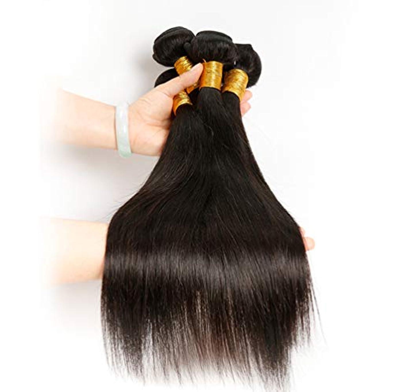 天才潜む東部女性ブラジル人髪織り人毛ストレートリアルレミーナチュラルヘアーウィーブエクステンションよこ糸フルヘッド(3バンドル)
