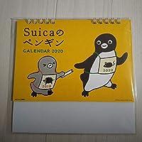 Suica ペンギン カレンダー 2020 JR東日本