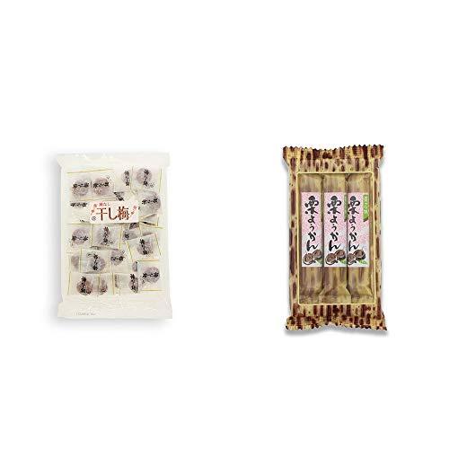 [2点セット] 種なし干し梅(160g)[個包装]・スティックようかん[栗](50g×3本)
