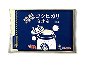 【精米】会津産 白米 コシヒカリ 5kg 平成29年産
