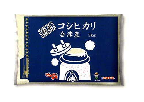 【精米】【Amazon.co.jp限定】会津産 白米 コシヒカリ 5kg 平成30年産...