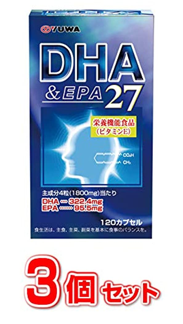 私助言する望むユーワ DHA&EPA27 120カプセル×3個セット