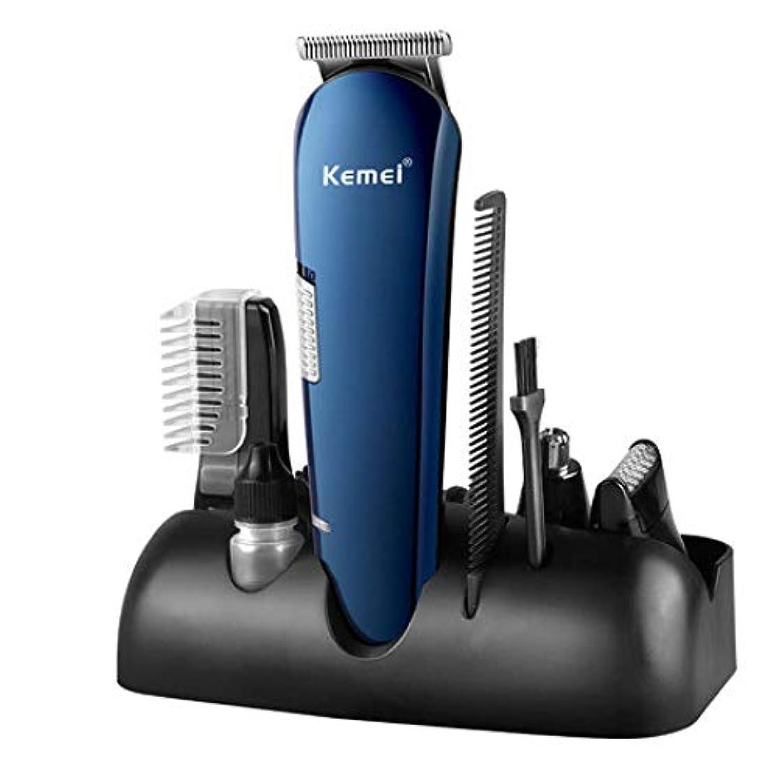 パールモートリンスQINJLI 電気バリカン、多機能オイル頭剃るシェービング彫刻ニックス鼻毛 5 つの充電式、15.7 * 4.3 Cm