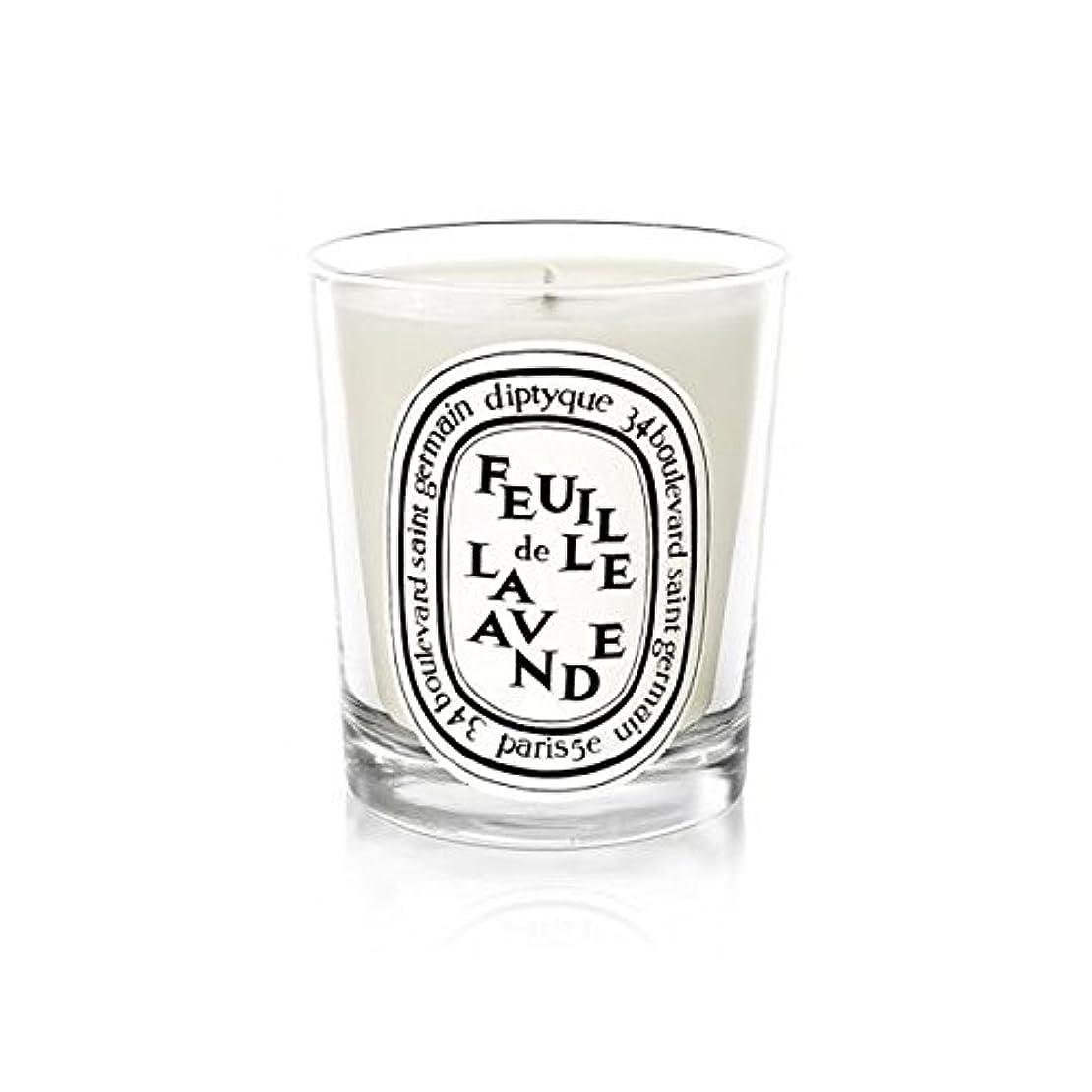 真面目な敷居不均一DiptyqueキャンドルFeuilleデラバンデ/ラベンダーの葉70グラム - Diptyque Candle Feuille De Lavande / Lavender Leaf 70g (Diptyque) [並行輸入品]