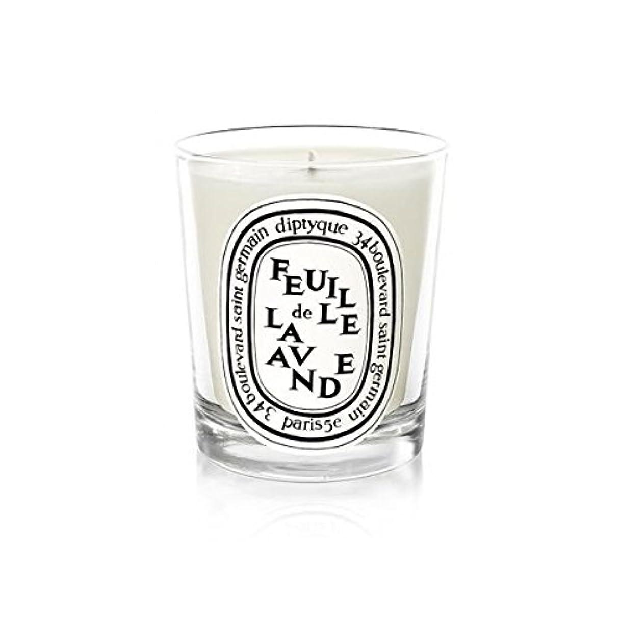 緩める飼いならすマニアックDiptyqueキャンドルFeuilleデラバンデ/ラベンダーの葉70グラム - Diptyque Candle Feuille De Lavande / Lavender Leaf 70g (Diptyque) [並行輸入品]