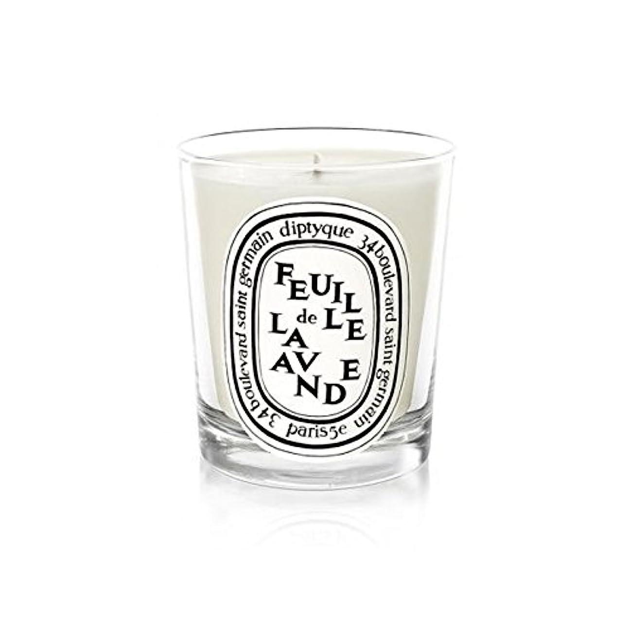 キリスト教ブランド名余暇Diptyque Candle Feuille De Lavande / Lavender Leaf 190g (Pack of 6) - DiptyqueのキャンドルFeuilleデラバンデ/ラベンダーの葉190グラム (x6) [並行輸入品]