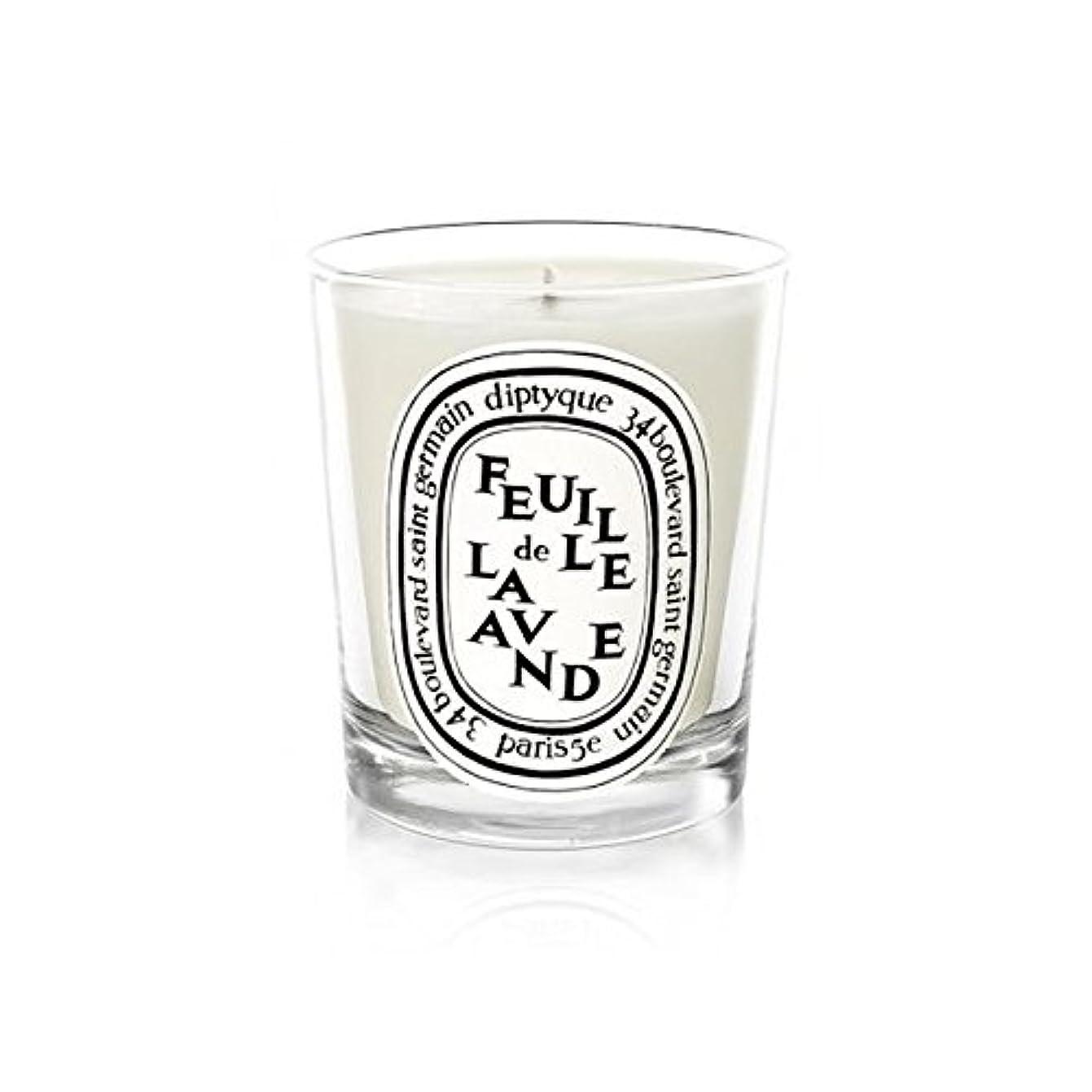 専ら配送大工DiptyqueキャンドルFeuilleデラバンデ/ラベンダーの葉70グラム - Diptyque Candle Feuille De Lavande / Lavender Leaf 70g (Diptyque) [並行輸入品]