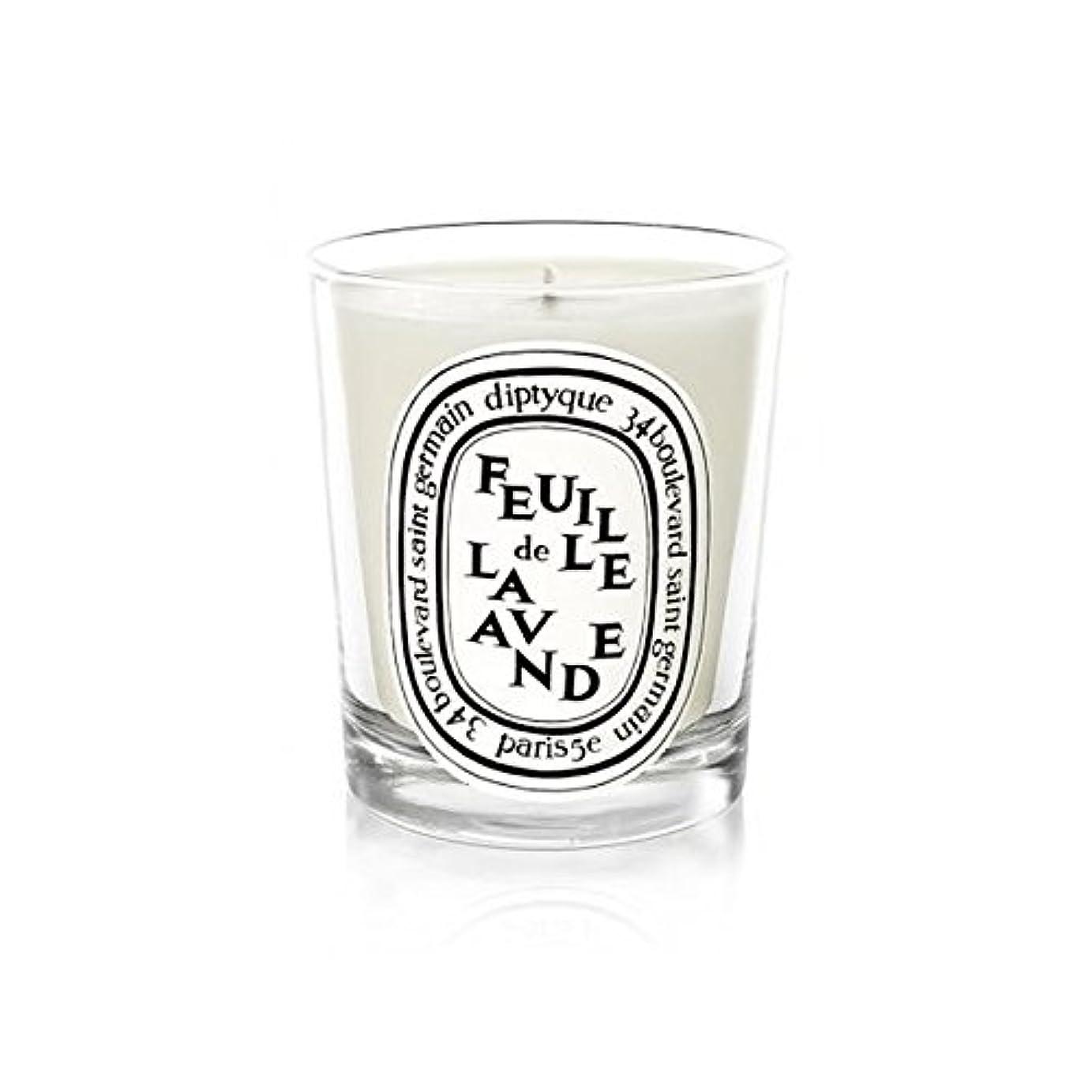 精巧な検査ウェイターDiptyque Candle Feuille De Lavande / Lavender Leaf 190g (Pack of 6) - DiptyqueのキャンドルFeuilleデラバンデ/ラベンダーの葉190グラム...