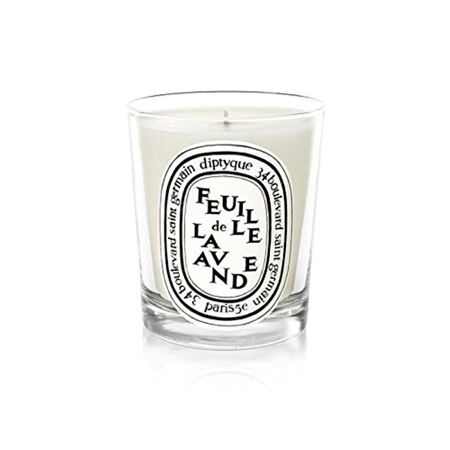 建築家印象的風味DiptyqueキャンドルFeuilleデラバンデ/ラベンダーの葉70グラム - Diptyque Candle Feuille De Lavande / Lavender Leaf 70g (Diptyque) [並行輸入品]