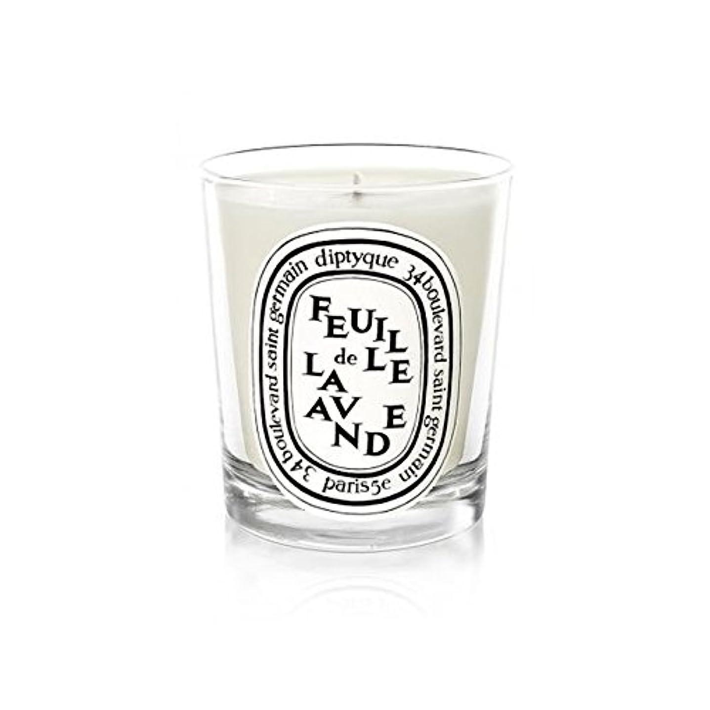 モバイル南方の薄いDiptyqueキャンドルFeuilleデラバンデ/ラベンダーの葉70グラム - Diptyque Candle Feuille De Lavande / Lavender Leaf 70g (Diptyque) [並行輸入品]
