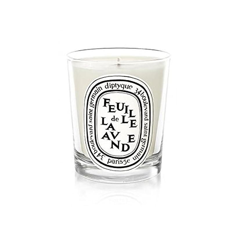 出力拡張自明Diptyque Candle Feuille De Lavande / Lavender Leaf 190g (Pack of 6) - DiptyqueのキャンドルFeuilleデラバンデ/ラベンダーの葉190グラム (x6) [並行輸入品]