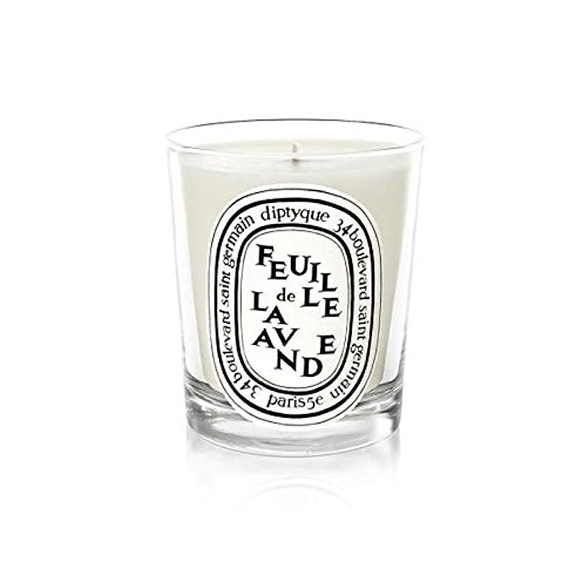 電子レンジ請願者ラベDiptyqueキャンドルFeuilleデラバンデ/ラベンダーの葉70グラム - Diptyque Candle Feuille De Lavande / Lavender Leaf 70g (Diptyque) [並行輸入品]