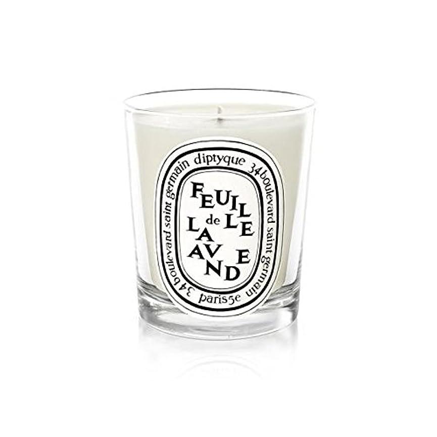 徒歩でながら狐Diptyque Candle Feuille De Lavande / Lavender Leaf 190g (Pack of 6) - DiptyqueのキャンドルFeuilleデラバンデ/ラベンダーの葉190グラム (x6) [並行輸入品]