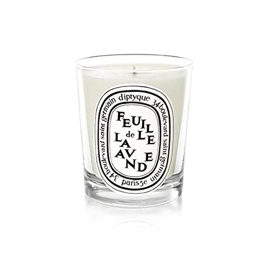 刻む暗記するオーブンDiptyque Candle Feuille De Lavande / Lavender Leaf 190g (Pack of 6) - DiptyqueのキャンドルFeuilleデラバンデ/ラベンダーの葉190グラム...