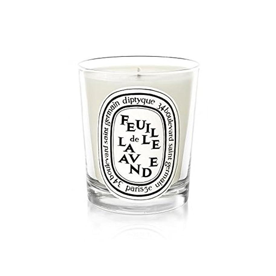 枯渇甘やかすメンタリティDiptyqueキャンドルFeuilleデラバンデ/ラベンダーの葉70グラム - Diptyque Candle Feuille De Lavande / Lavender Leaf 70g (Diptyque) [並行輸入品]