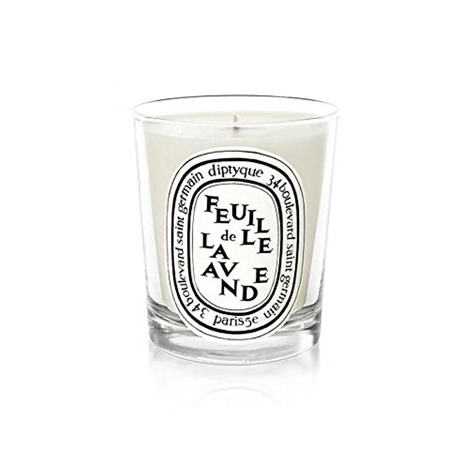 同等の言語にもかかわらずDiptyqueキャンドルFeuilleデラバンデ/ラベンダーの葉70グラム - Diptyque Candle Feuille De Lavande / Lavender Leaf 70g (Diptyque) [並行輸入品]