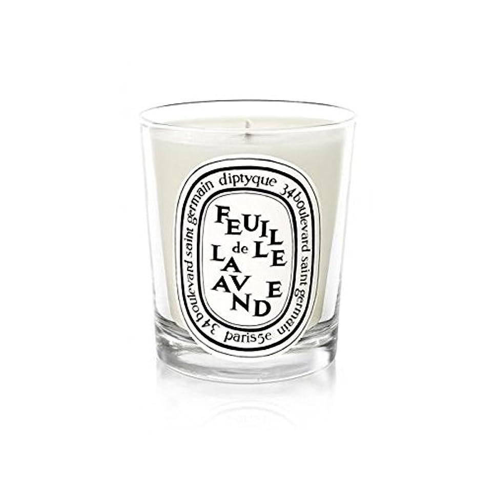 舞い上がる入場料親Diptyque Candle Feuille De Lavande / Lavender Leaf 190g (Pack of 6) - DiptyqueのキャンドルFeuilleデラバンデ/ラベンダーの葉190グラム...