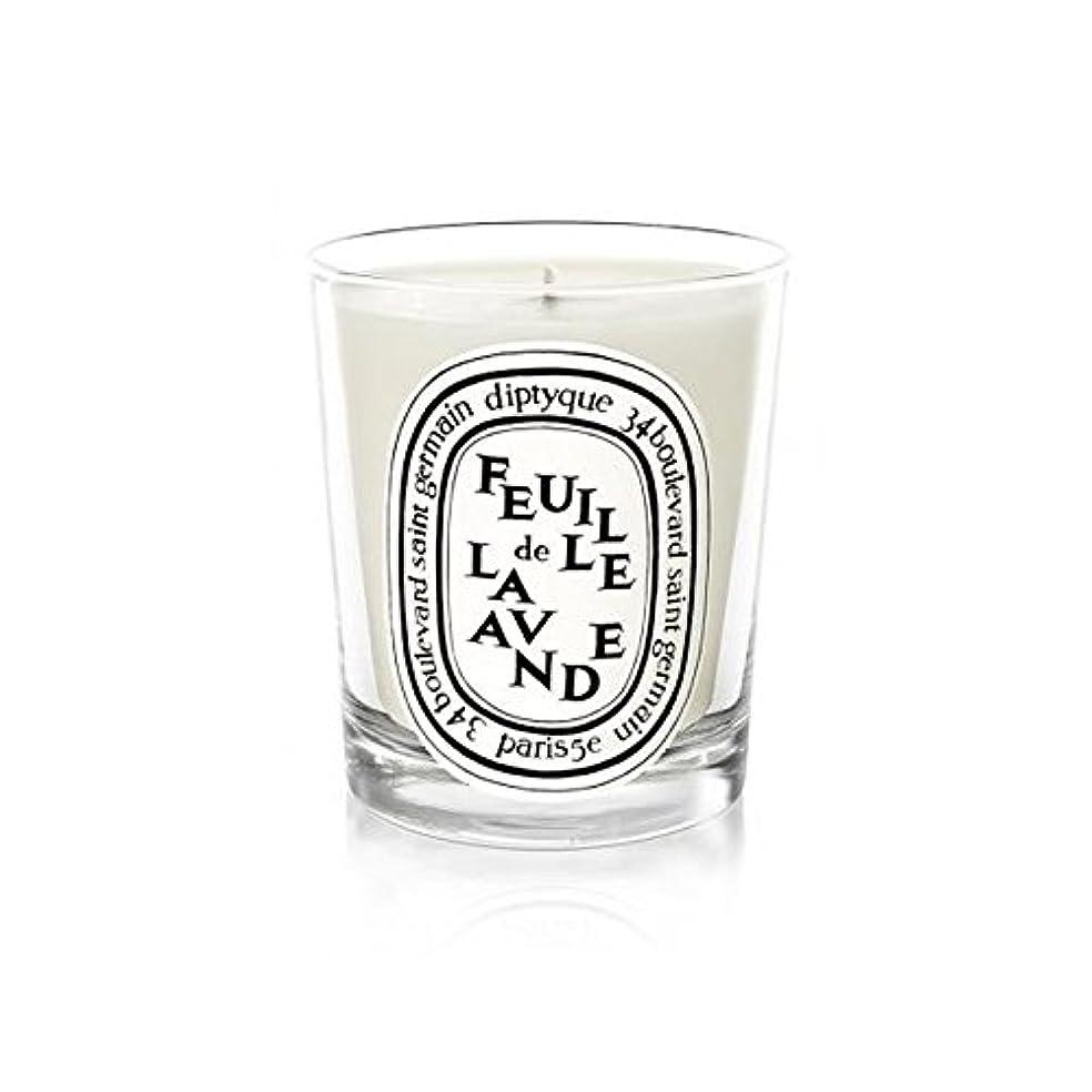 奇妙な船外メディックDiptyqueキャンドルFeuilleデラバンデ/ラベンダーの葉70グラム - Diptyque Candle Feuille De Lavande / Lavender Leaf 70g (Diptyque) [並行輸入品]