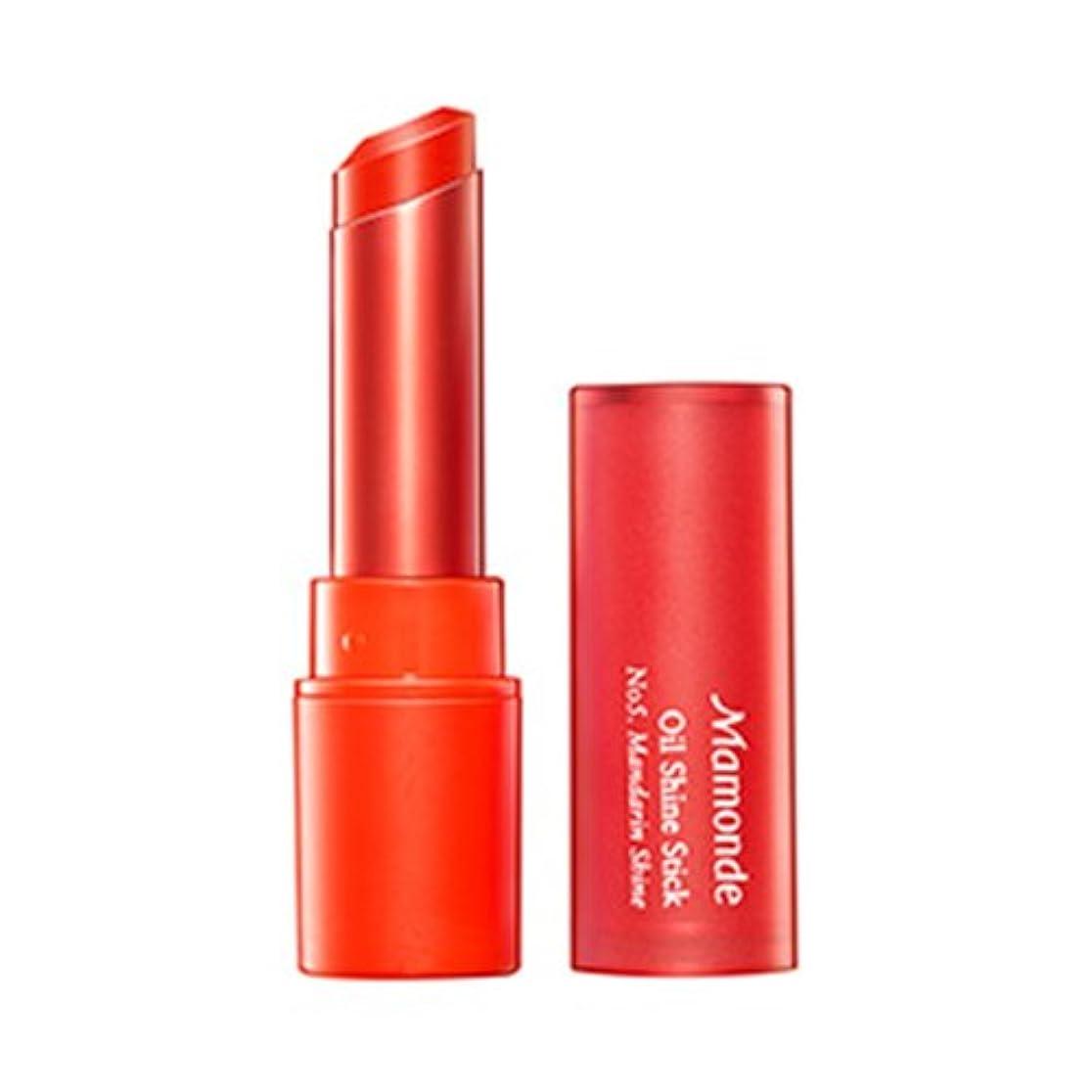 バイバイ担保著名な[New] Mamonde Oil Shine Stick 3.4g/マモンド オイル シャイン スティック 3.4g (#5 Mandarine Shine) [並行輸入品]